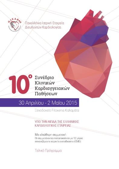 10 programma_final-1-1-001