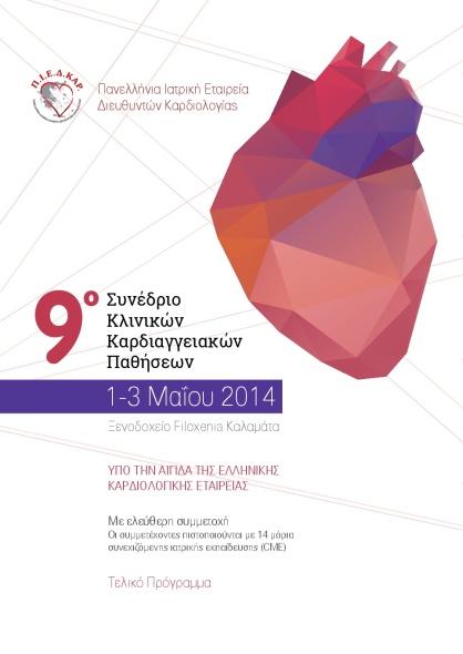9 programma_17x24_2014-1-1-1-001