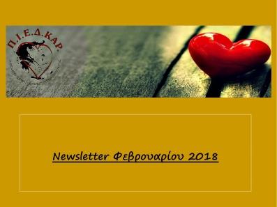 newsletter-feb18-1-1-001